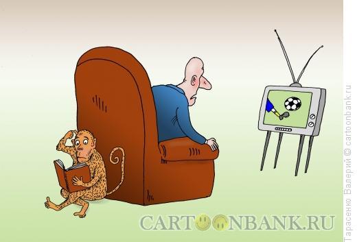 Карикатура: Тупик эволюции, Тарасенко Валерий