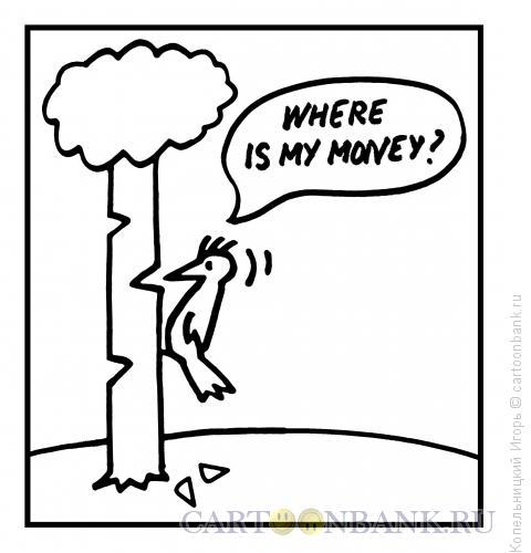 Карикатура: дятел ищет деньги, Копельницкий Игорь
