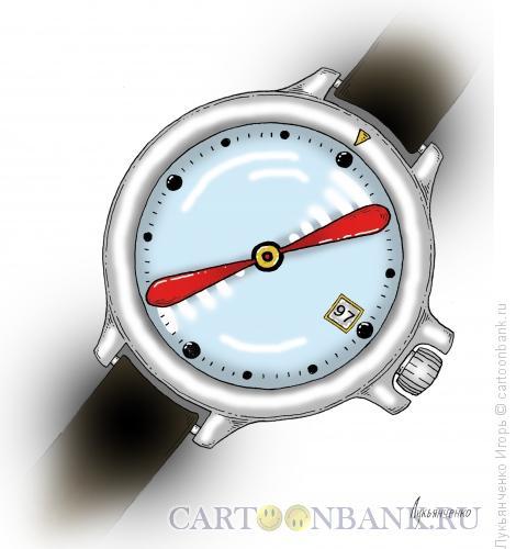 Карикатура: Время летит, Лукьянченко Игорь