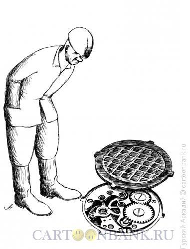 Карикатура: часовой механизм, Гурский Аркадий