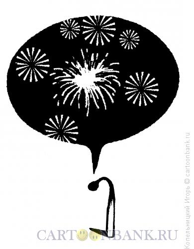 Карикатура: спичка и салют, Копельницкий Игорь