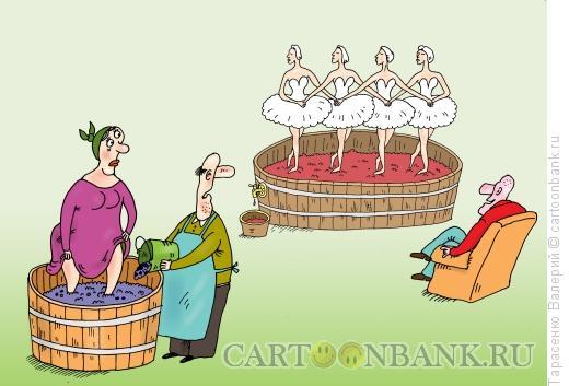 Карикатура: Винодел, Тарасенко Валерий