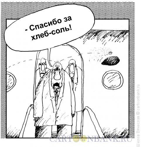 Карикатура: Большая шишка, Шилов Вячеслав