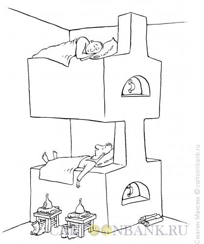 Карикатура: Двухъярусная печь, Смагин Максим