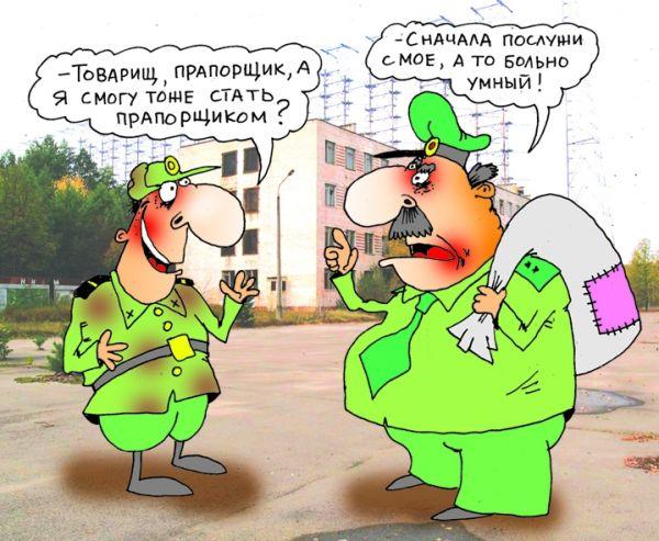 Карикатура: Карьерист, Александр Хорошевский