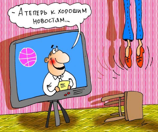 Карикатура: НТВ, Александр Хорошевский