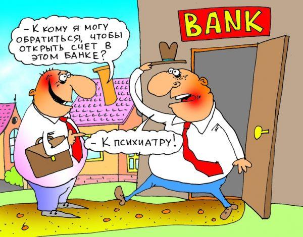 Карикатура: Совет, Александр Хорошевский