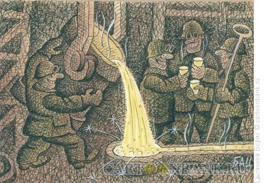 Карикатура: сталевары, Цыганков Борис