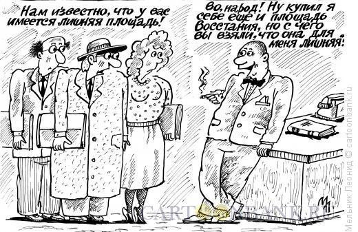 Карикатура: Все продано, все куплено!.., Мельник Леонид
