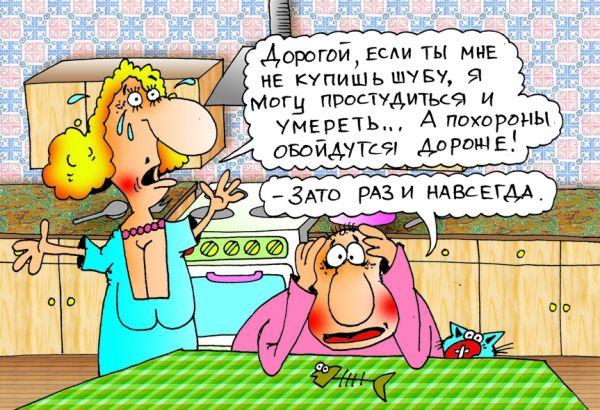 Карикатура: Выход, Александр Хорошевский