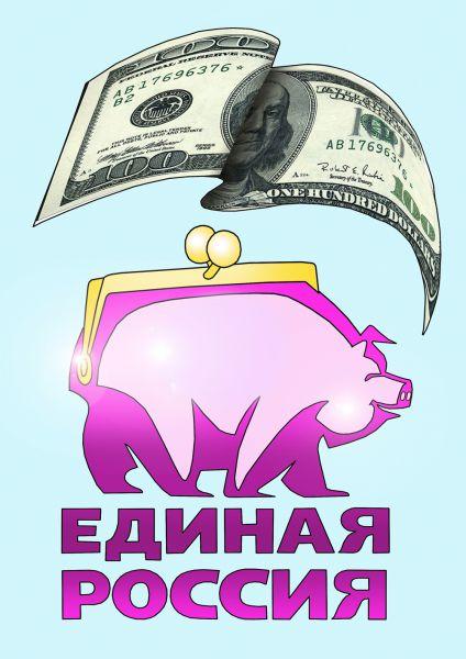 Карикатура: Зажравшаяся свинья, Сергей Корсун