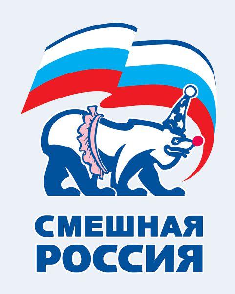 Карикатура: ДЛЯ ЛЮДЕЙ, Сергей Корсун