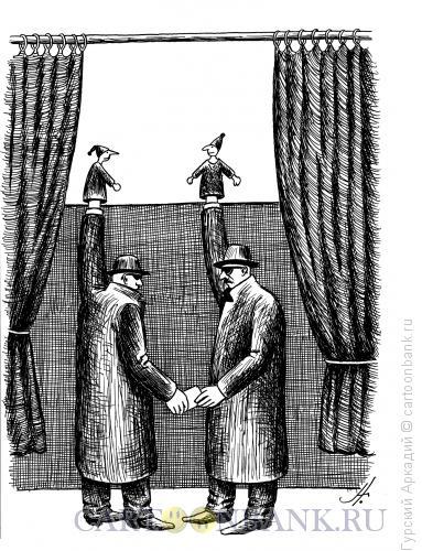Карикатура: шпионы, Гурский Аркадий