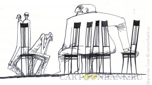 Карикатура: Депутатская жопа, Дергачёв Олег