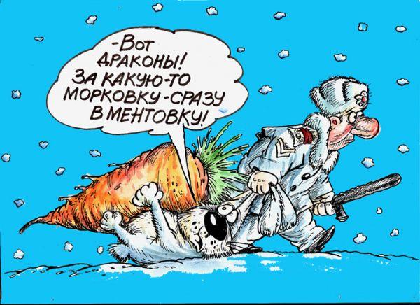 Карикатура: А год-то уходит!, Избасаров Бауржан