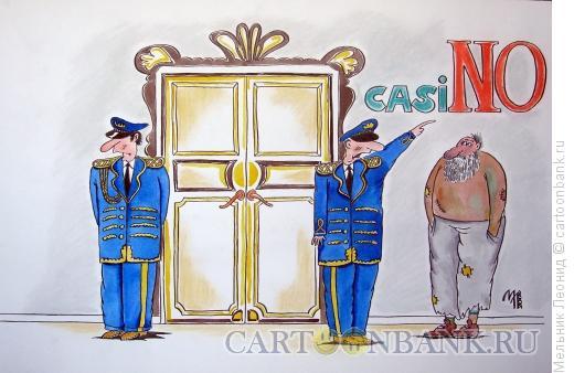 Карикатура: Казино-NO!, Мельник Леонид