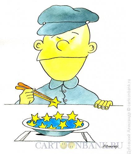 Карикатура: Китайское поглощение, Дубовский Александр