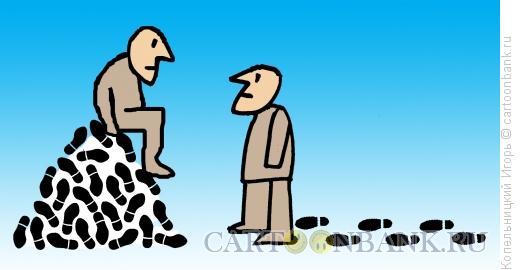 Карикатура: следы, Копельницкий Игорь