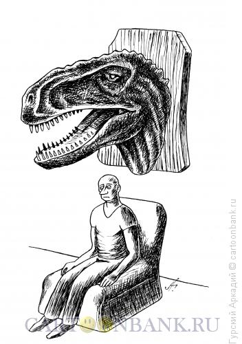Карикатура: трофей на стене, Гурский Аркадий