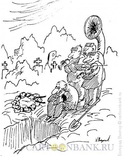 Карикатура: Любимая мелодия, Богорад Виктор