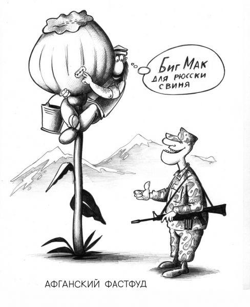 Карикатура: Биг Мак, Сергей Корсун