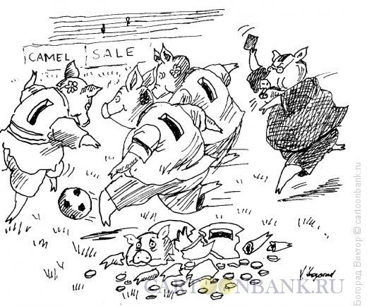 Карикатура: Дорогие футболисты, Богорад Виктор
