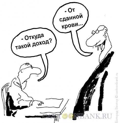 Карикатура: Донор, Богорад Виктор