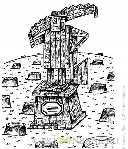 Карикатура: Деревянный Дровосек, Мельник Леонид