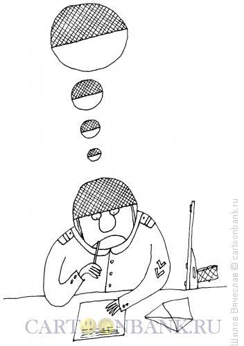 Карикатура: Мысли в каске, Шилов Вячеслав