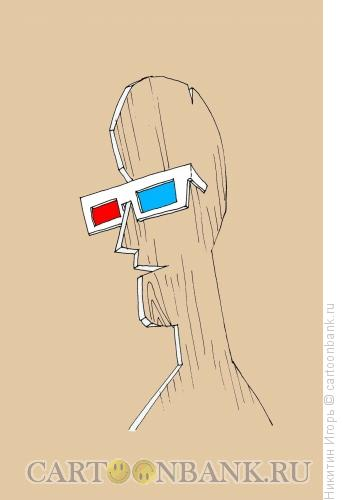Карикатура: плоский, Никитин Игорь