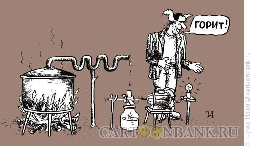Карикатура: Самогон, Анчуков Иван