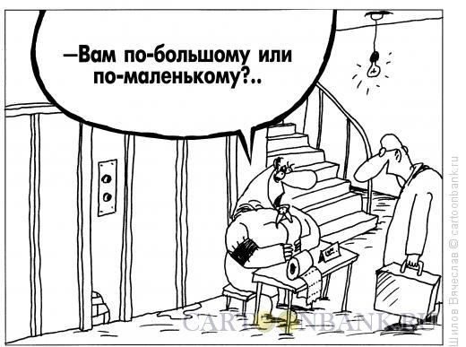 Карикатура: Лифты, Шилов Вячеслав