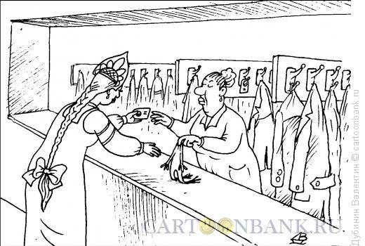 Карикатура: Гардероб, Дубинин Валентин