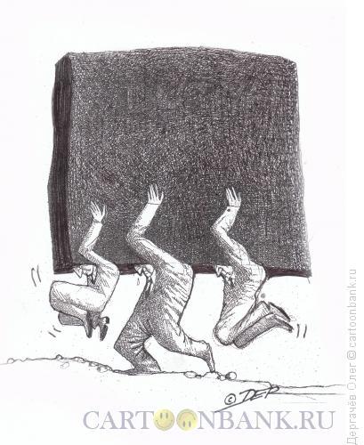 Карикатура: русский бизнес, Дергачёв Олег