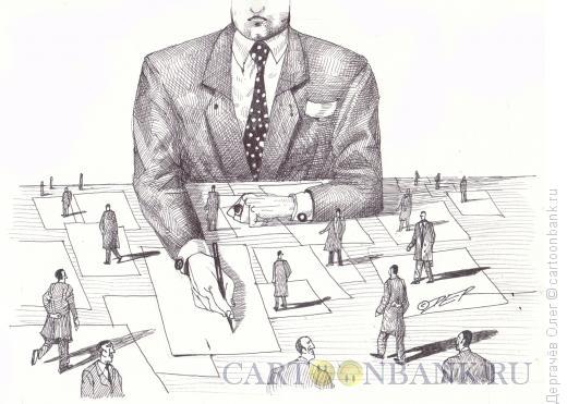 Карикатура: Корпоратив, Дергачёв Олег