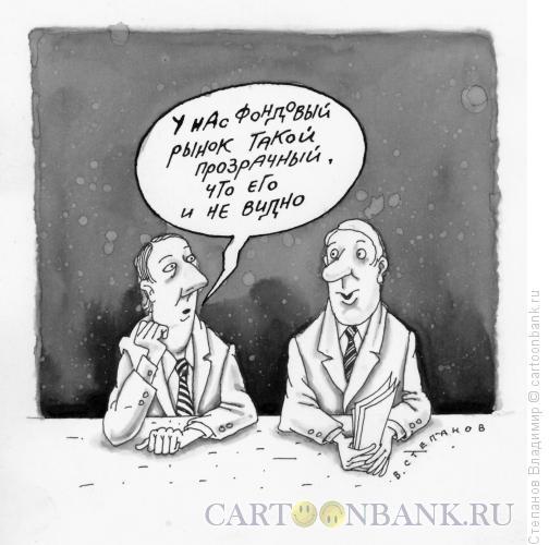 Карикатура: Разговор, Степанов Владимир