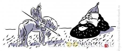 Карикатура: Вассерман, Иорш Алексей