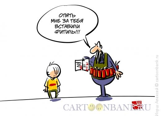 Карикатура: Фитиль, Иорш Алексей