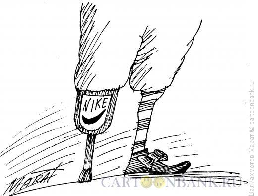 "Карикатура: ""Найк"", Валиахметов Марат"
