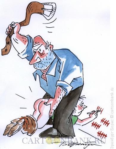 Карикатура: Порка, Эренбург Борис
