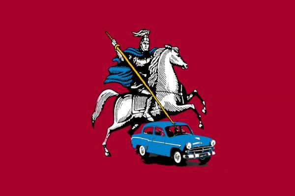 Карикатура: Проекты нового флага Москвы (Собянин), Дима3_14159296