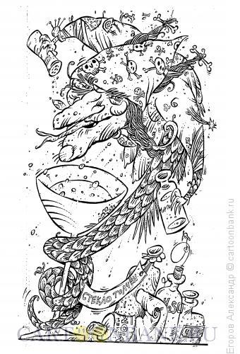 Карикатура: Знахарка, Егоров Александр