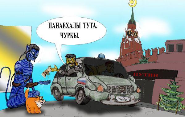 Карикатура: Москва 2033, Дмитрий Субочев