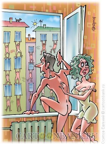 Карикатура: висящие за окном, Осипов Евгений