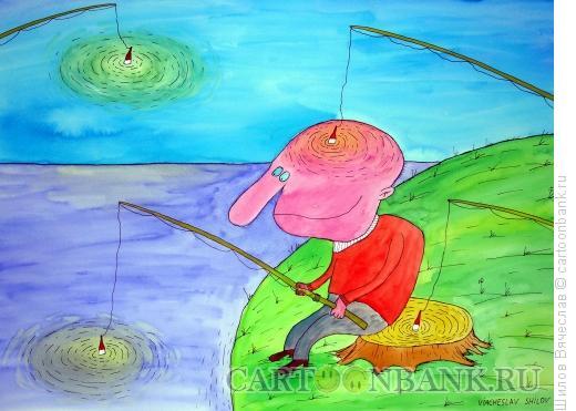 Карикатура: Множественность рыболовов, Шилов Вячеслав