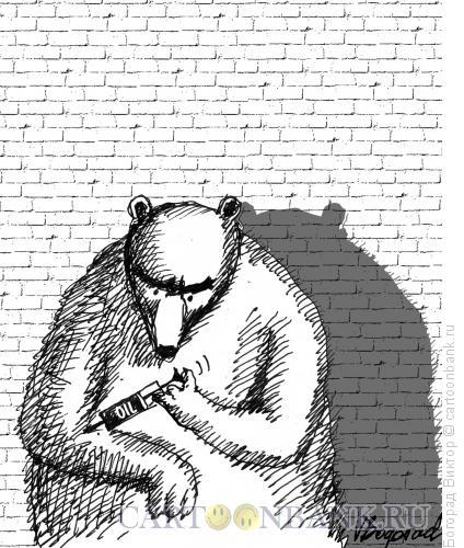 Карикатура: Наркоман, Богорад Виктор