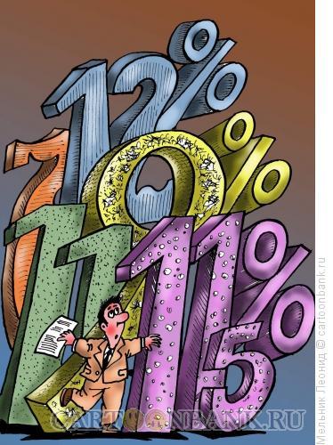 Карикатура: Запутался в процентных скидках, Мельник Леонид