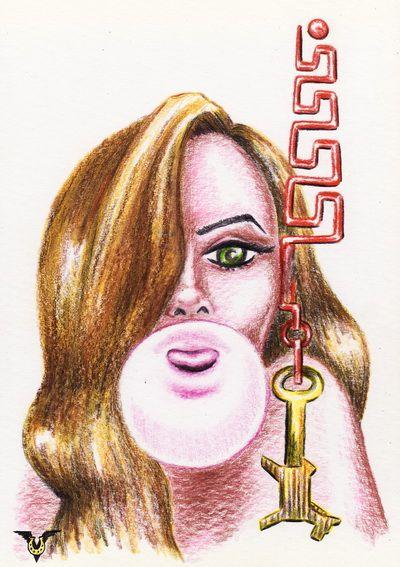 Карикатура: Елена Троянская, Владимир Уваров