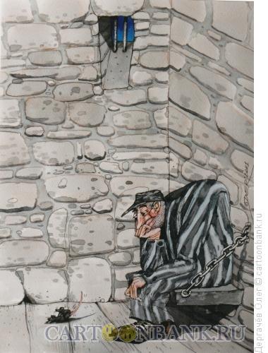 Карикатура: Зэк и крыски, Дергачёв Олег
