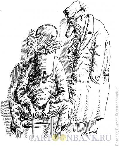 Карикатура: На приеме, Богорад Виктор